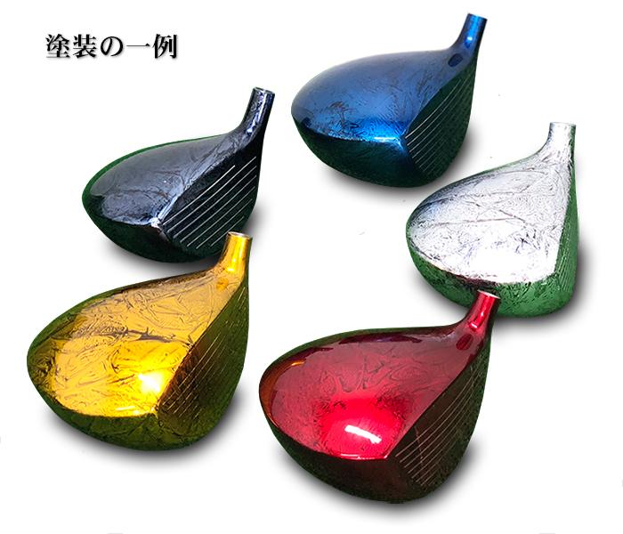 英田ゴルフ製作所 塗装の一例